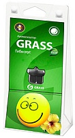 GRASS Smile Ball гибискус