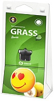 GRASS Smile Ball дыня