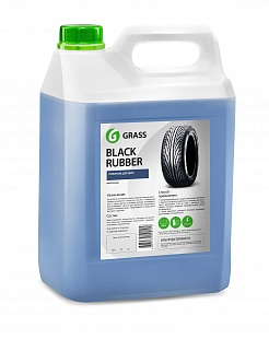 GRASS Black Rubber 5,7 кг