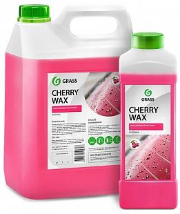 GRASS Cherry Wax 5 кг