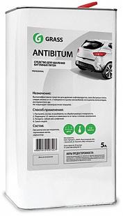 GRASS Antibitum 5 кг